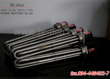 Immersion-Heater1-8