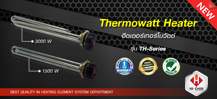Thermowatt Heater